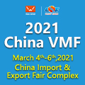 2021-Guangzhou-Int-l-Vending-Machines trade show